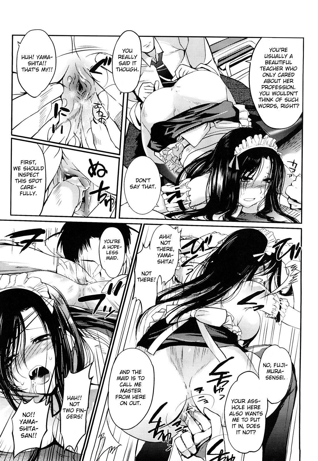 [Hanpera] Onee-san Whisper - Erotic Wisper [English] [CGRascal] [Decensored] 50