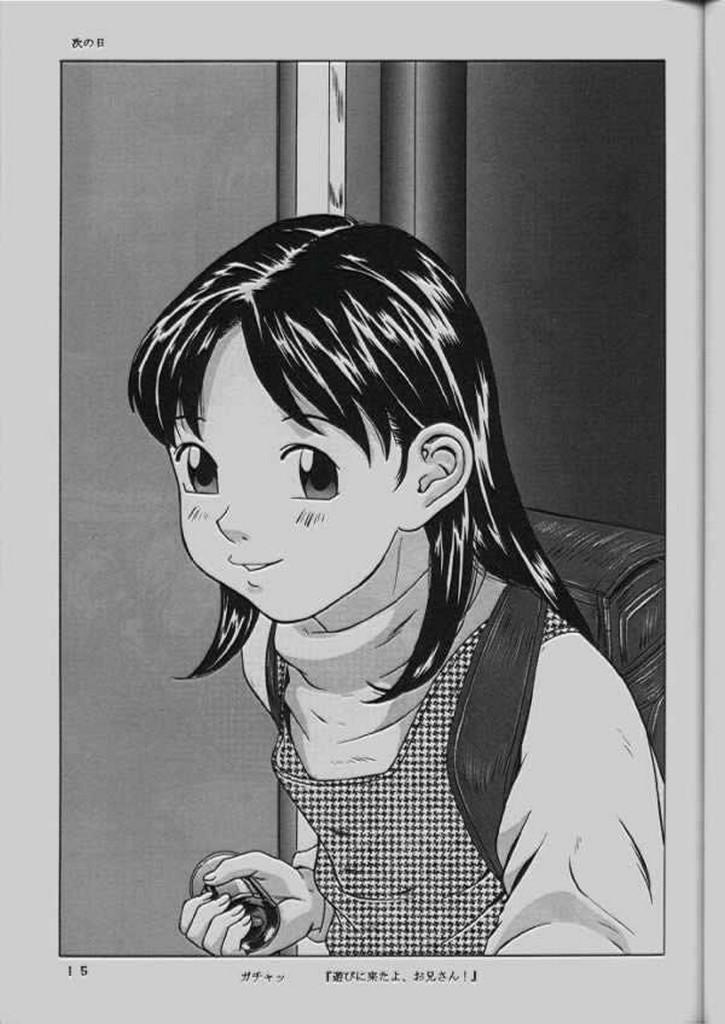 (C64) [Momonga Club (Hayashibara Hikari)] Momo-chan G-nensei 15