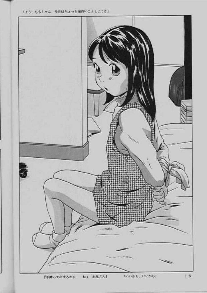 (C64) [Momonga Club (Hayashibara Hikari)] Momo-chan G-nensei 16