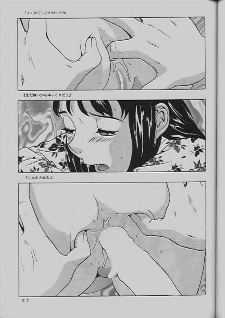 (C64) [Momonga Club (Hayashibara Hikari)] Momo-chan G-nensei 27