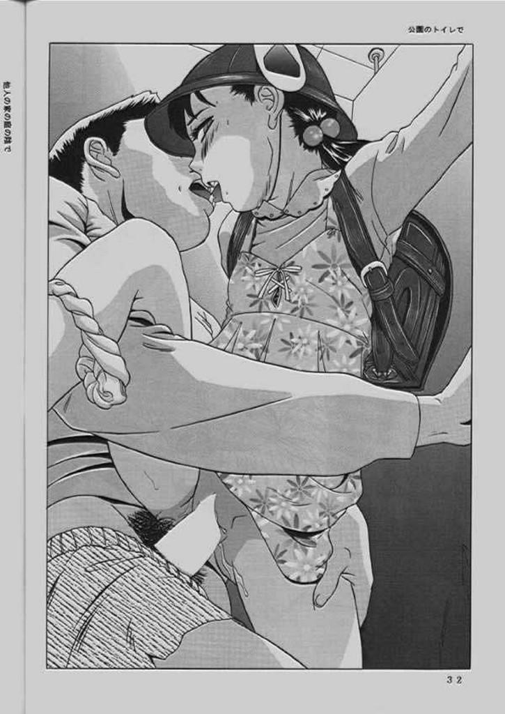 (C64) [Momonga Club (Hayashibara Hikari)] Momo-chan G-nensei 32
