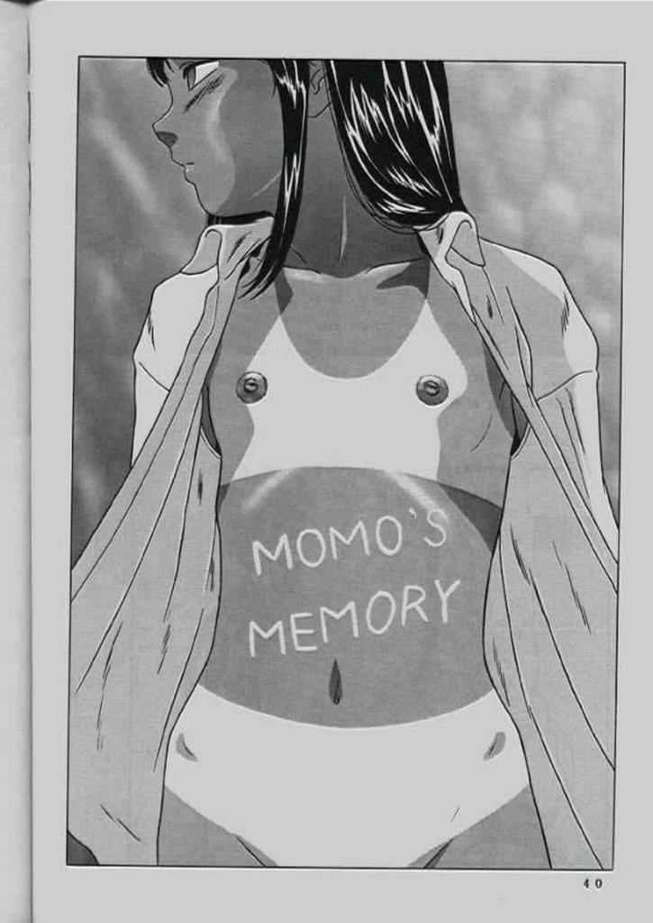 (C64) [Momonga Club (Hayashibara Hikari)] Momo-chan G-nensei 40