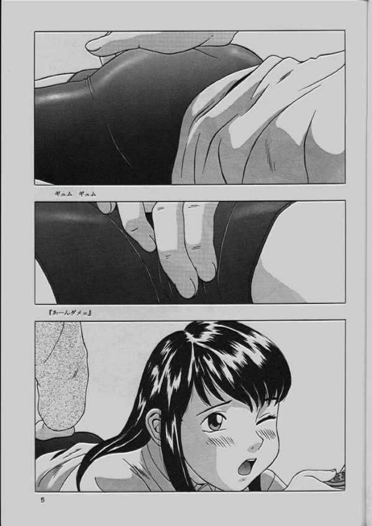 (C64) [Momonga Club (Hayashibara Hikari)] Momo-chan G-nensei 5