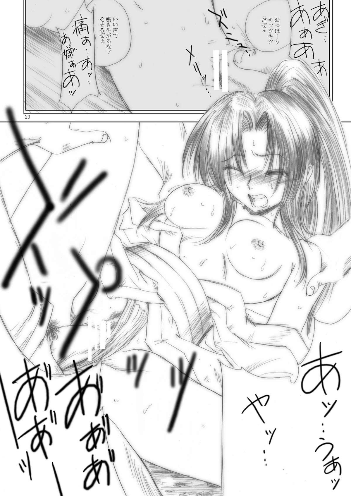 Killiko's Kismet 28