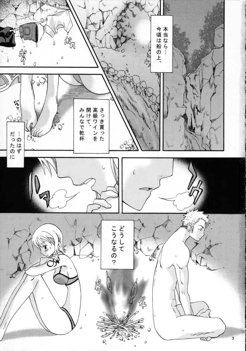Love Koukaishi 1