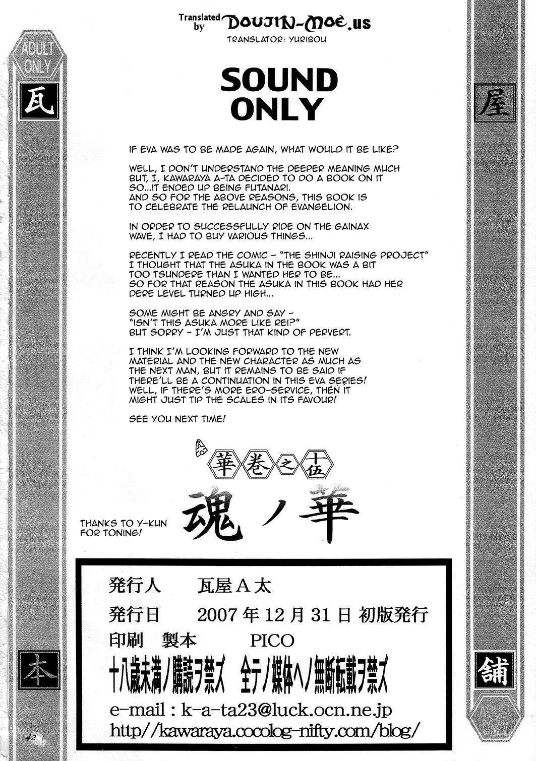 (C73) [Kawaraya Honpo (Kawaraya A-ta)] Hana - Maki no Juugo - Tama no Hana (Neon Genesis Evangelion) [English] {doujin-moe.us} 40