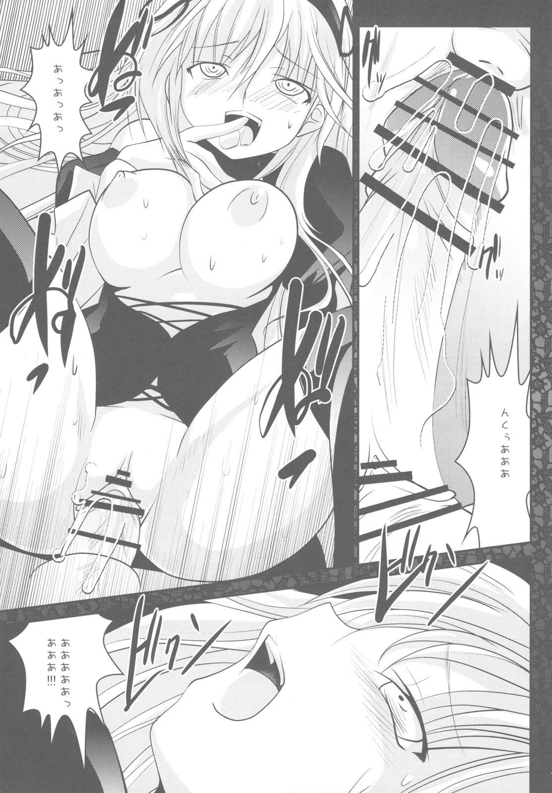 Sono hoka no Sekai no Ganteihon 10
