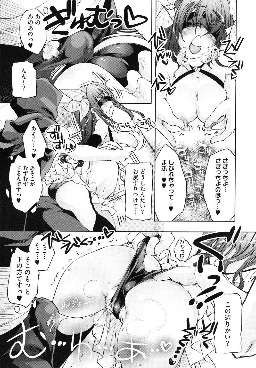 COMIC Megastore 2010-10 35