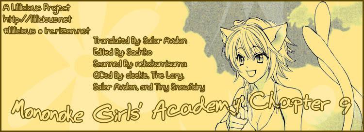 [Nangoku Banana] Heart-Pounding Excitement at Mononoke Girls' Academy Vol.2 Ch.9-15 [English] 9