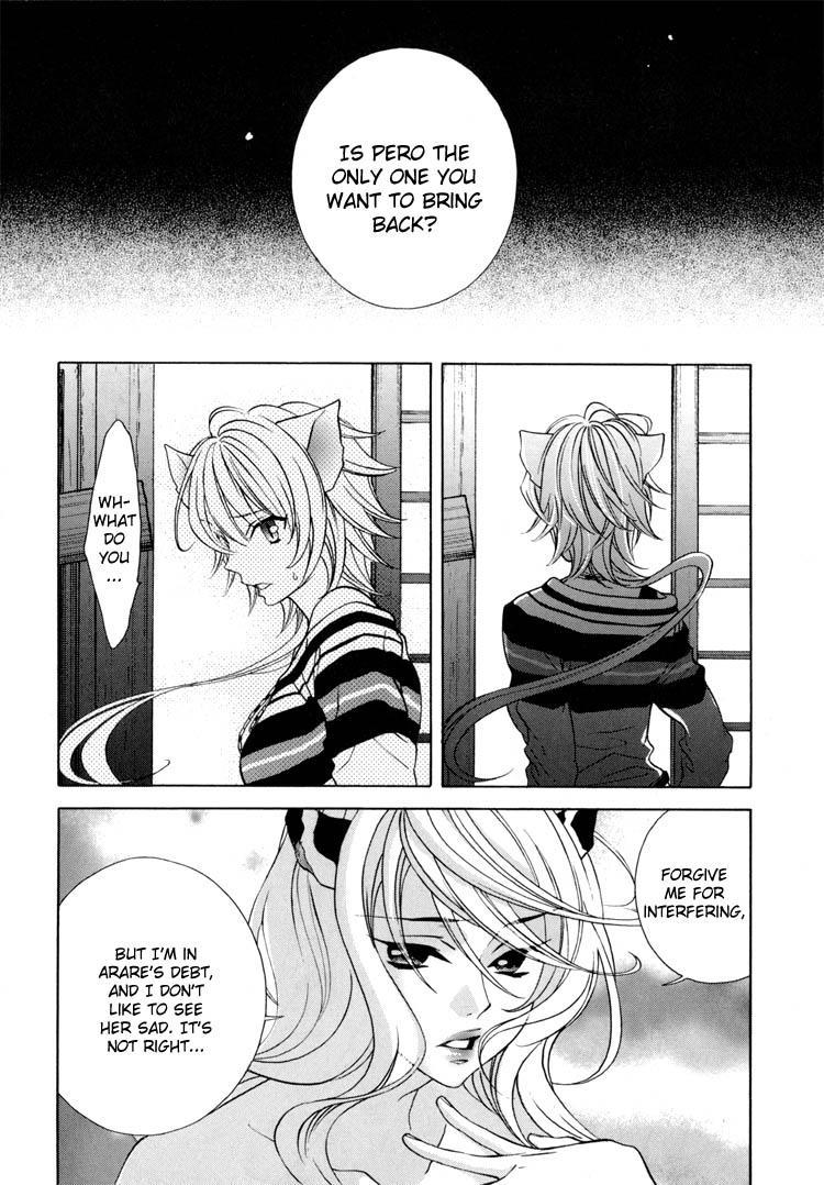 [Nangoku Banana] Heart-Pounding Excitement at Mononoke Girls' Academy Vol.2 Ch.9-15 [English] 114