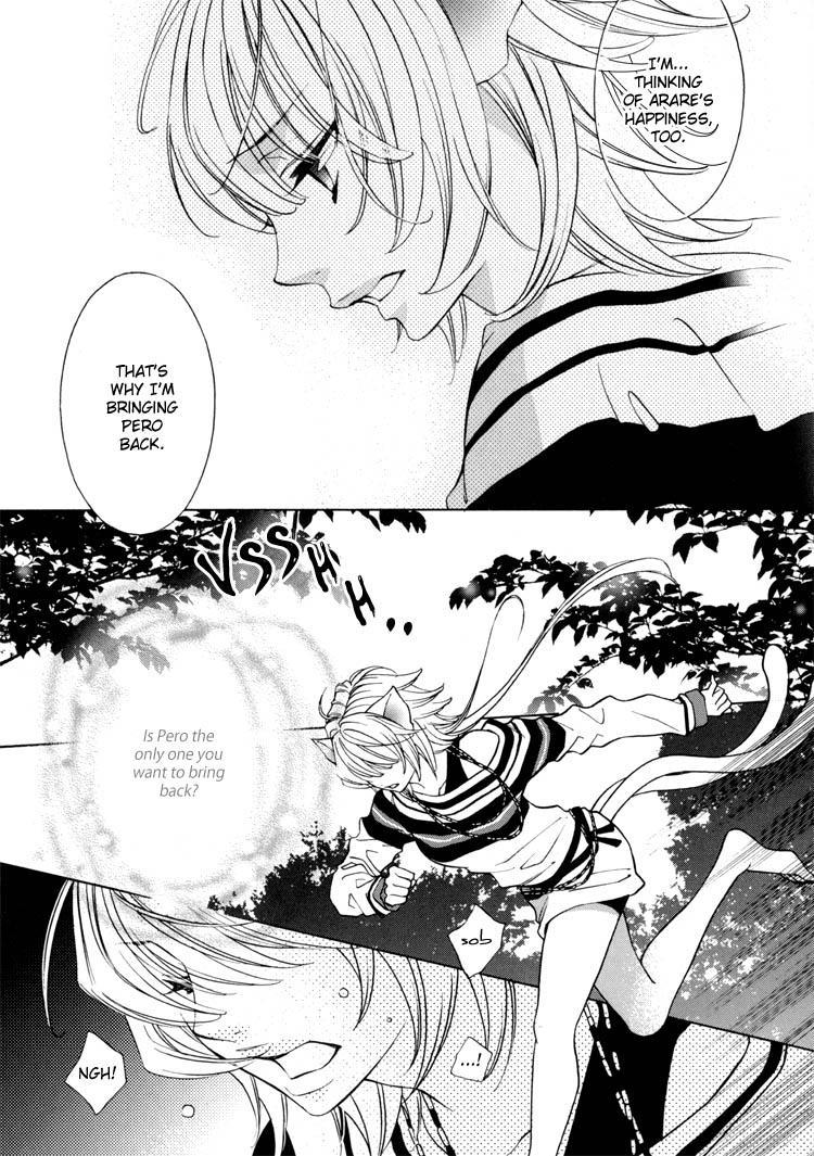 [Nangoku Banana] Heart-Pounding Excitement at Mononoke Girls' Academy Vol.2 Ch.9-15 [English] 115