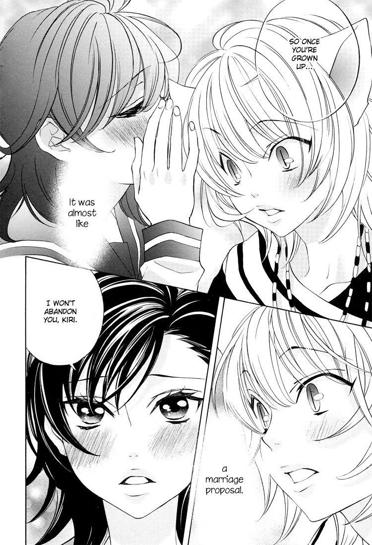 [Nangoku Banana] Heart-Pounding Excitement at Mononoke Girls' Academy Vol.2 Ch.9-15 [English] 147