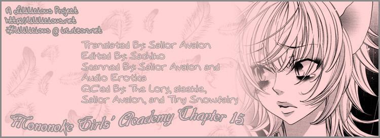 [Nangoku Banana] Heart-Pounding Excitement at Mononoke Girls' Academy Vol.2 Ch.9-15 [English] 152
