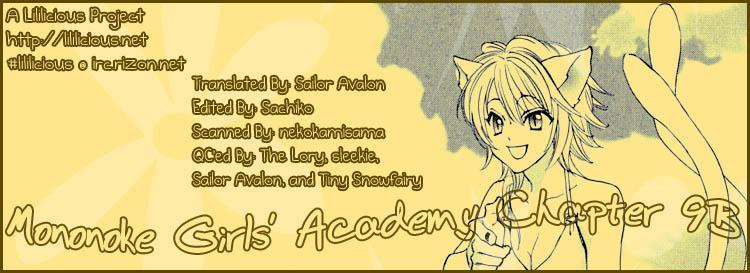 [Nangoku Banana] Heart-Pounding Excitement at Mononoke Girls' Academy Vol.2 Ch.9-15 [English] 21