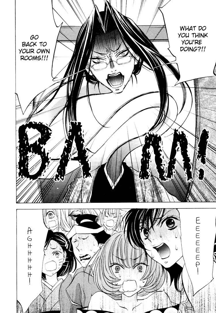 [Nangoku Banana] Heart-Pounding Excitement at Mononoke Girls' Academy Vol.2 Ch.9-15 [English] 6