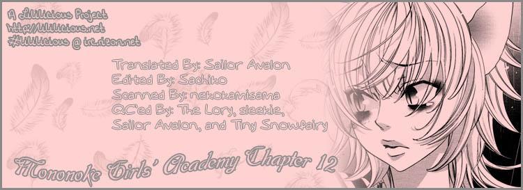 [Nangoku Banana] Heart-Pounding Excitement at Mononoke Girls' Academy Vol.2 Ch.9-15 [English] 83