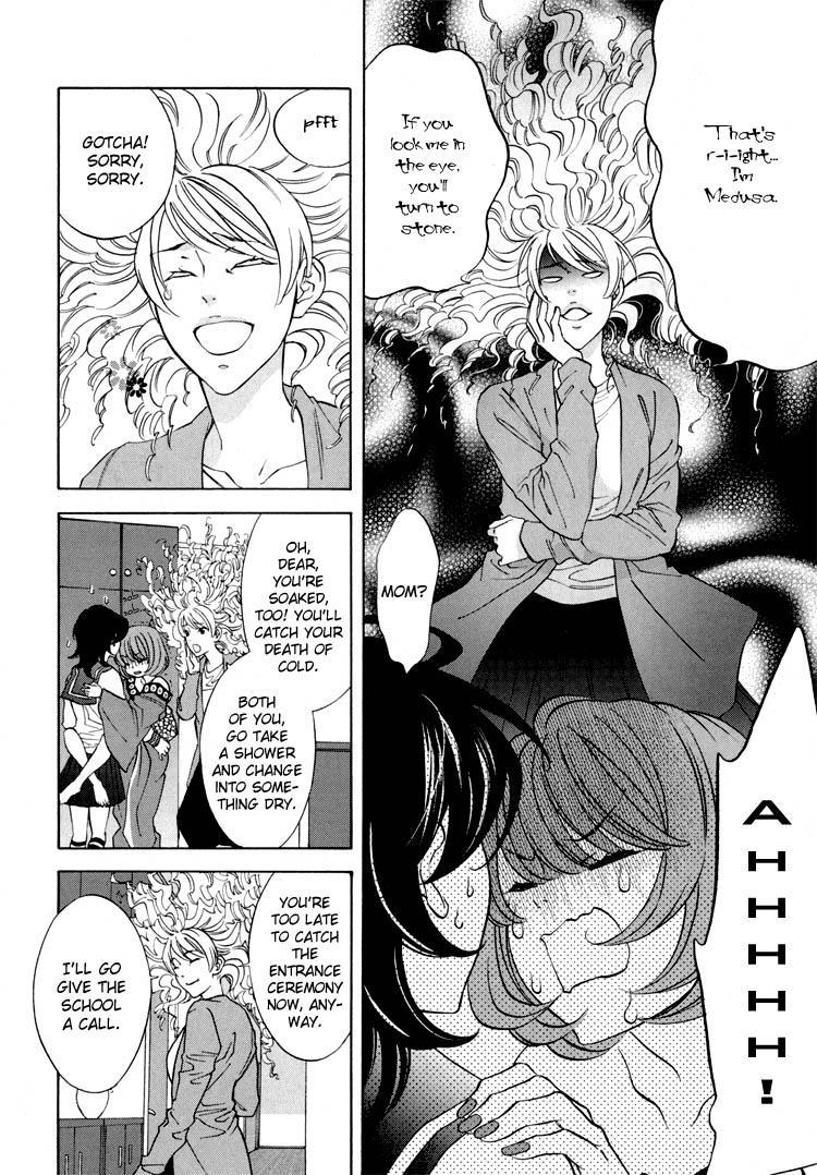[Nangoku Banana] Heart-Pounding Excitement at Mononoke Girls' Academy Vol.2 Ch.9-15 [English] 93