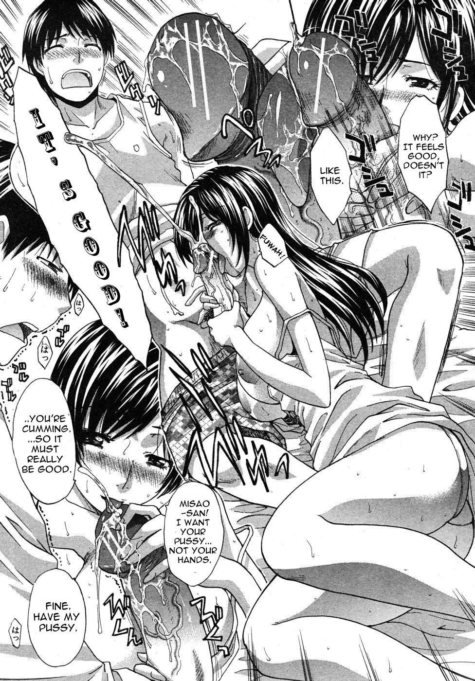 Mesu Oba Misao Arc plus Gaiden 101