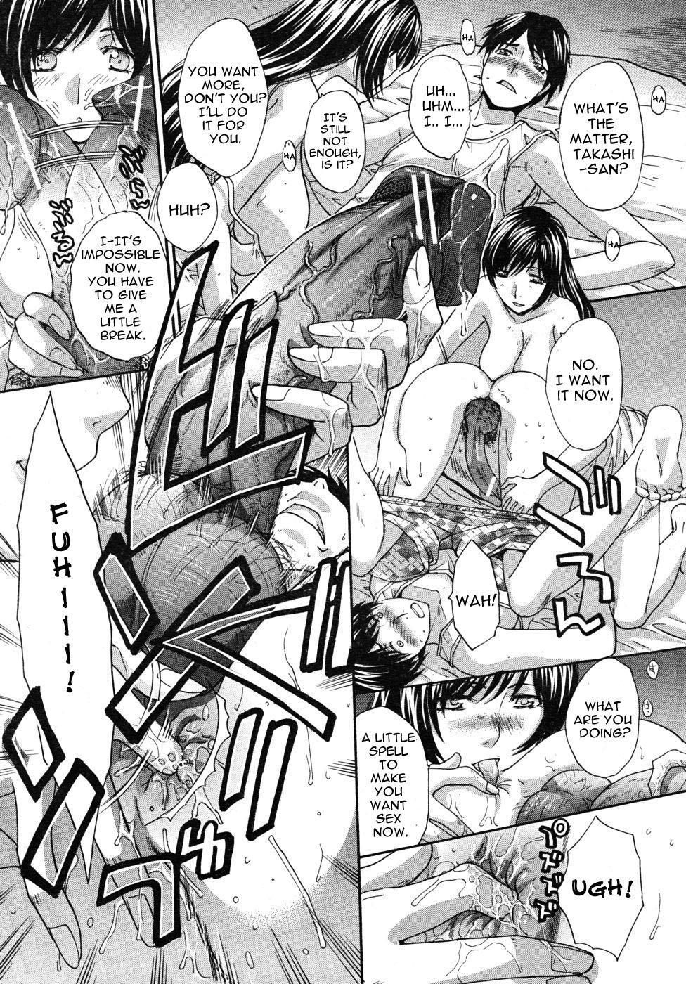 Mesu Oba Misao Arc plus Gaiden 103