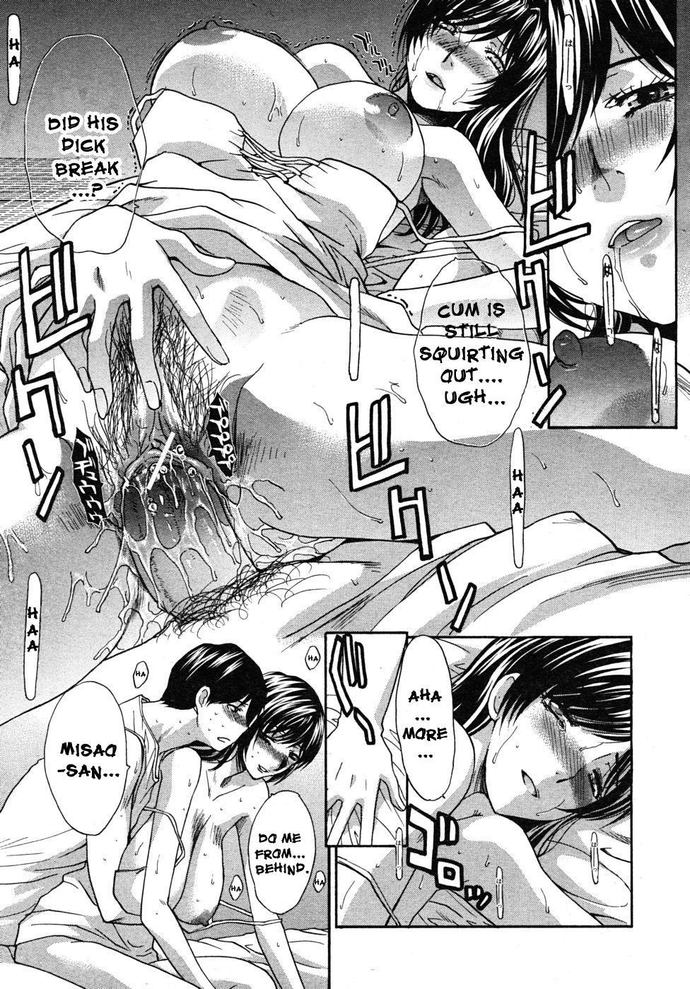 Mesu Oba Misao Arc plus Gaiden 107