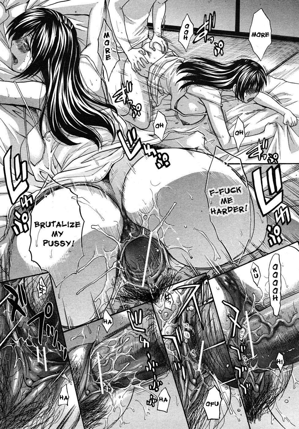 Mesu Oba Misao Arc plus Gaiden 108