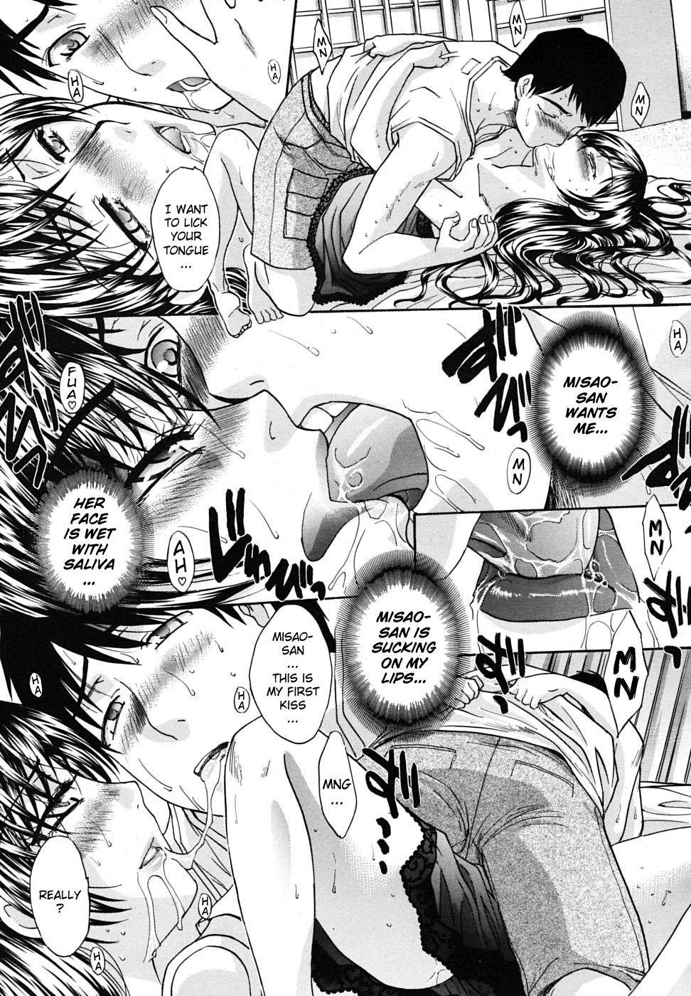 Mesu Oba Misao Arc plus Gaiden 10