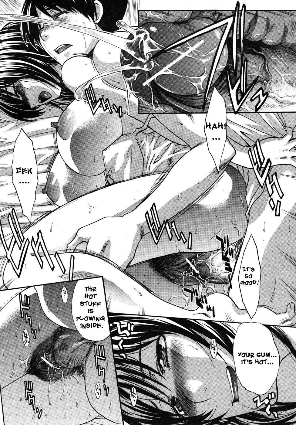 Mesu Oba Misao Arc plus Gaiden 110