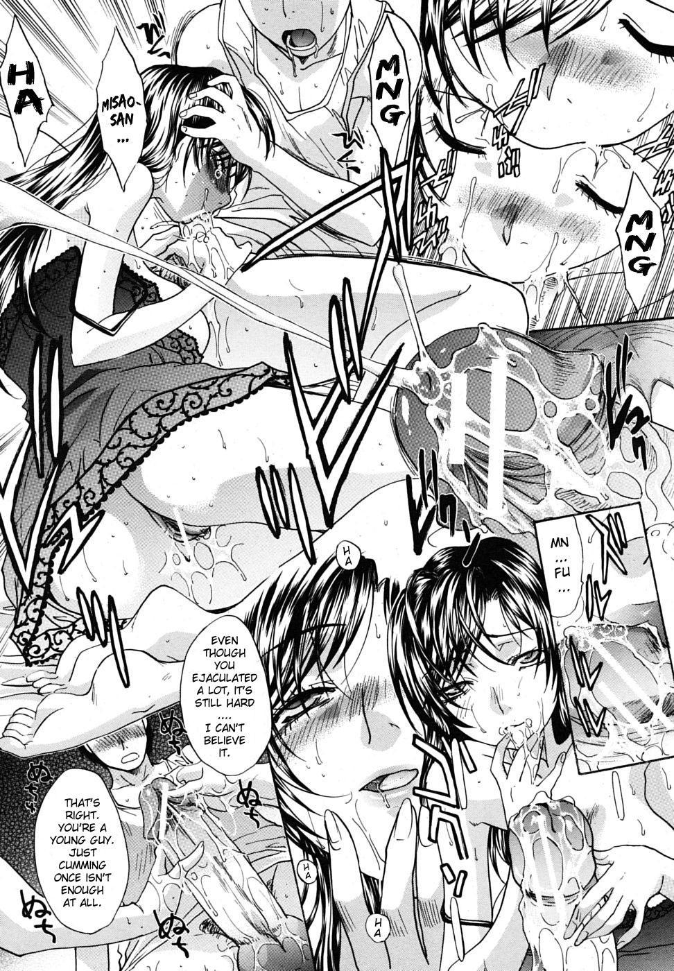 Mesu Oba Misao Arc plus Gaiden 14