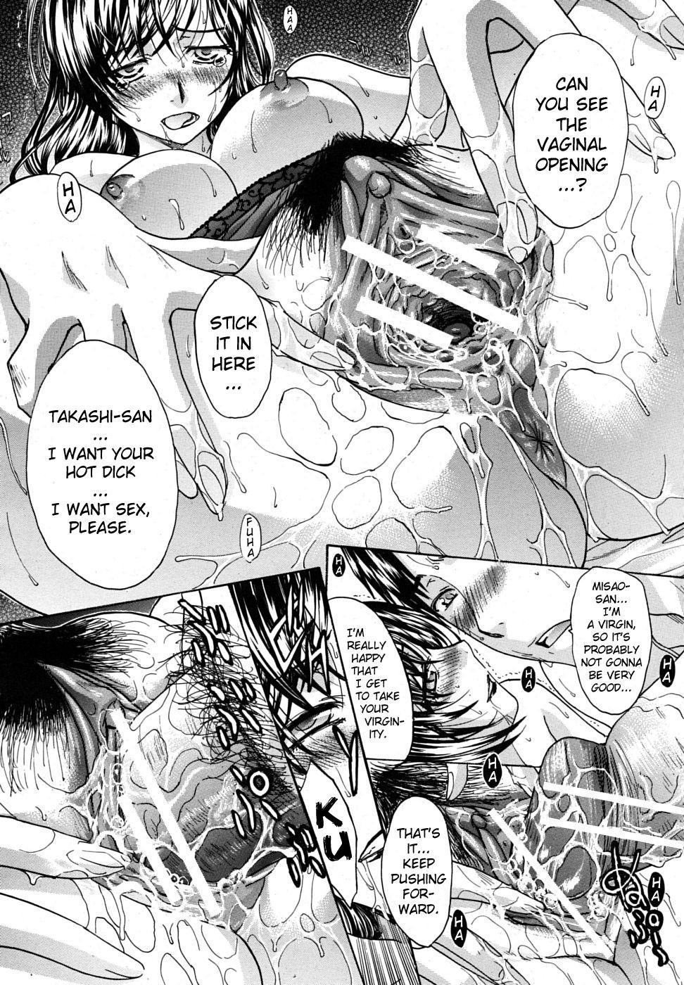 Mesu Oba Misao Arc plus Gaiden 15