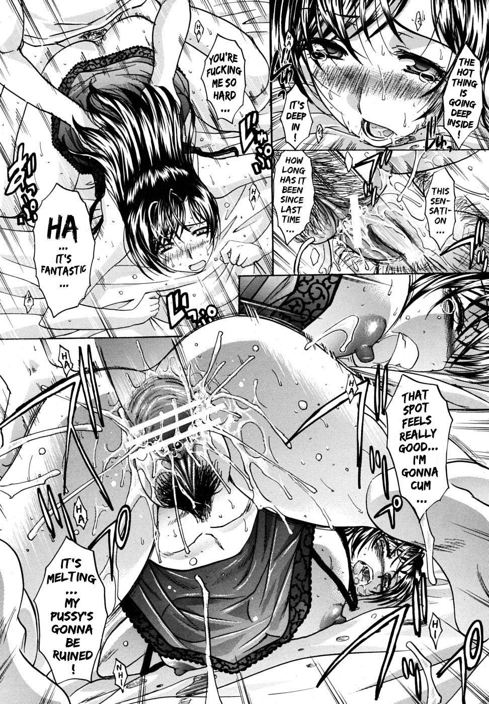 Mesu Oba Misao Arc plus Gaiden 20