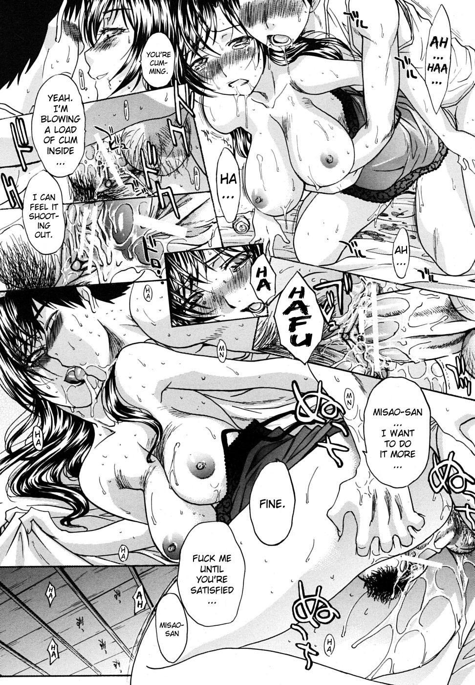 Mesu Oba Misao Arc plus Gaiden 22