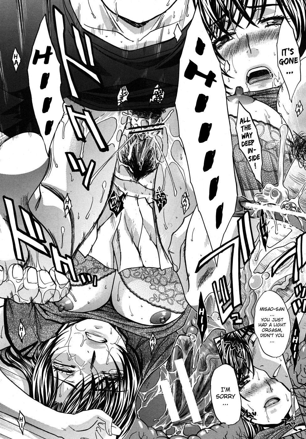 Mesu Oba Misao Arc plus Gaiden 38