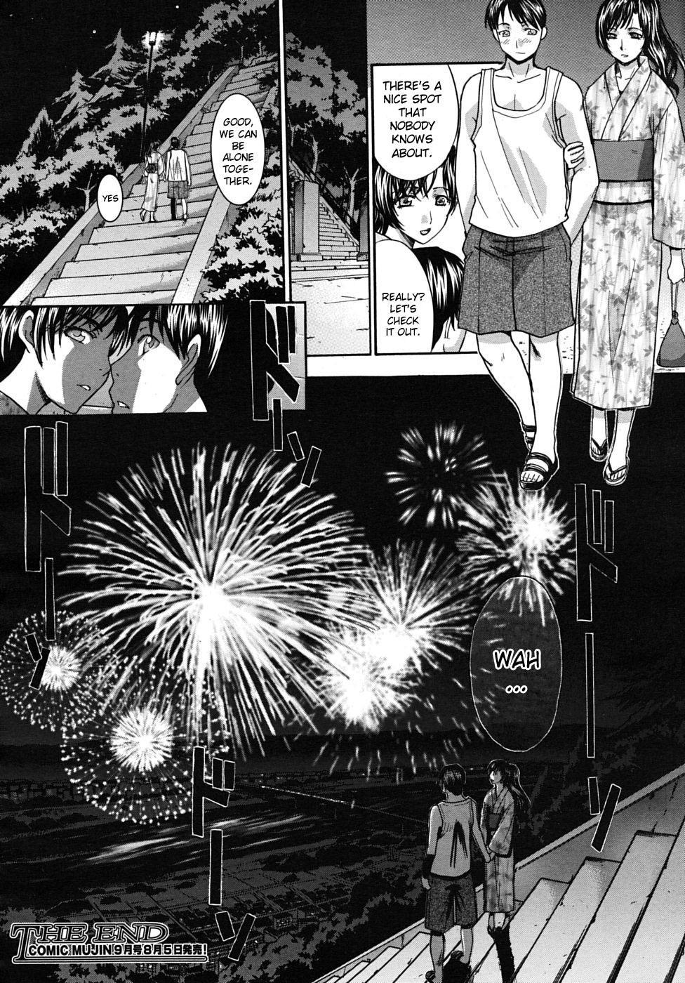 Mesu Oba Misao Arc plus Gaiden 47
