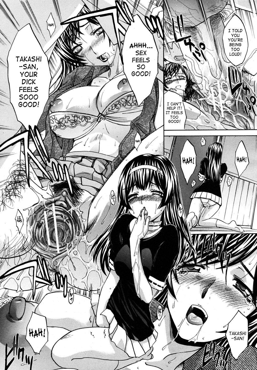 Mesu Oba Misao Arc plus Gaiden 73