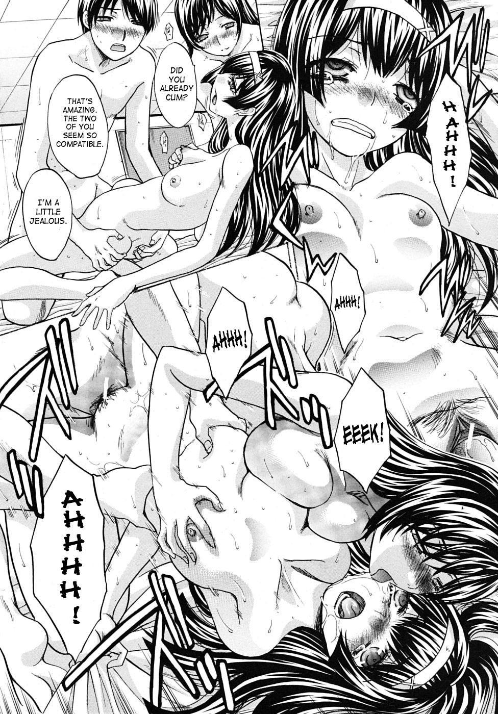 Mesu Oba Misao Arc plus Gaiden 86