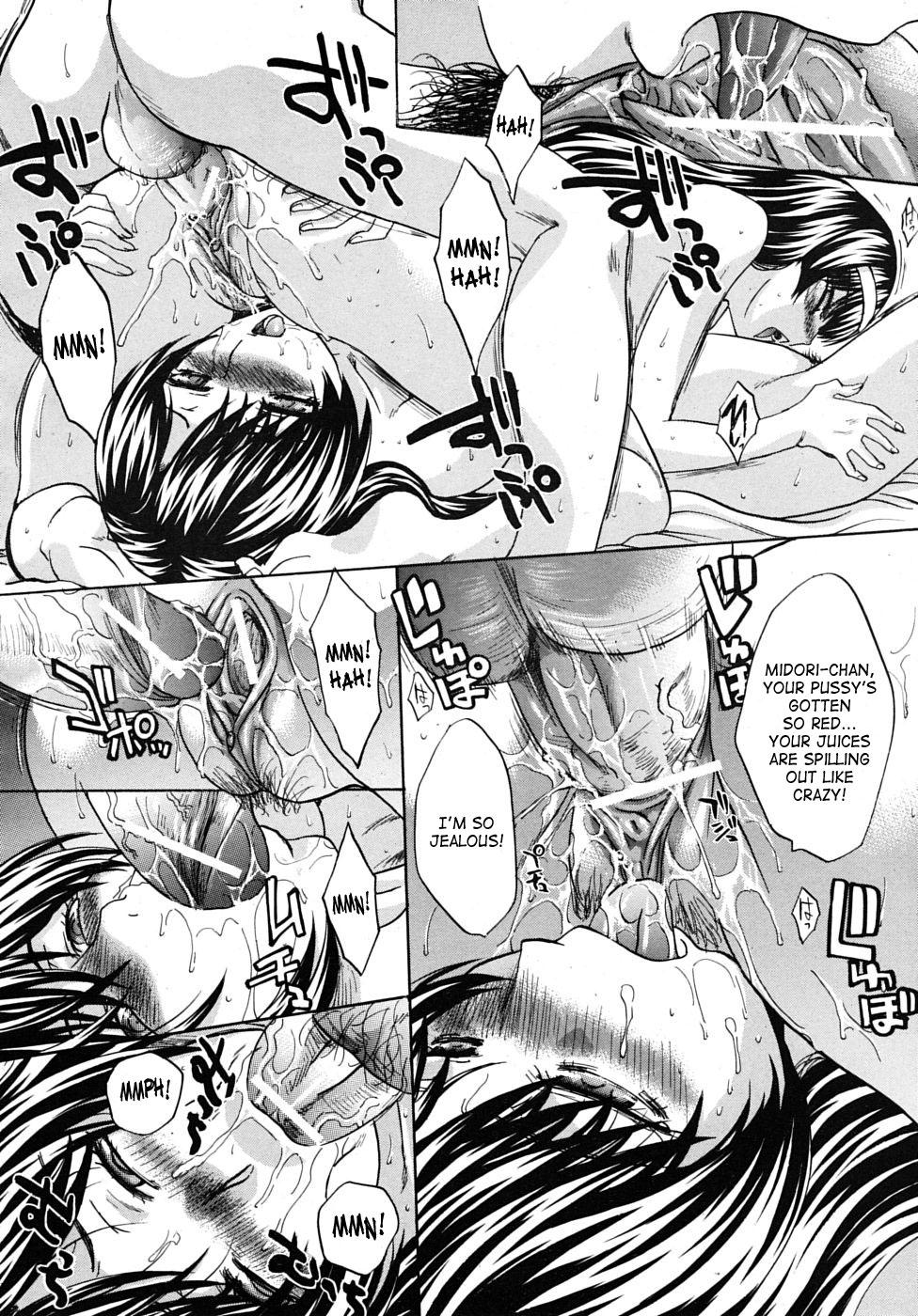 Mesu Oba Misao Arc plus Gaiden 88