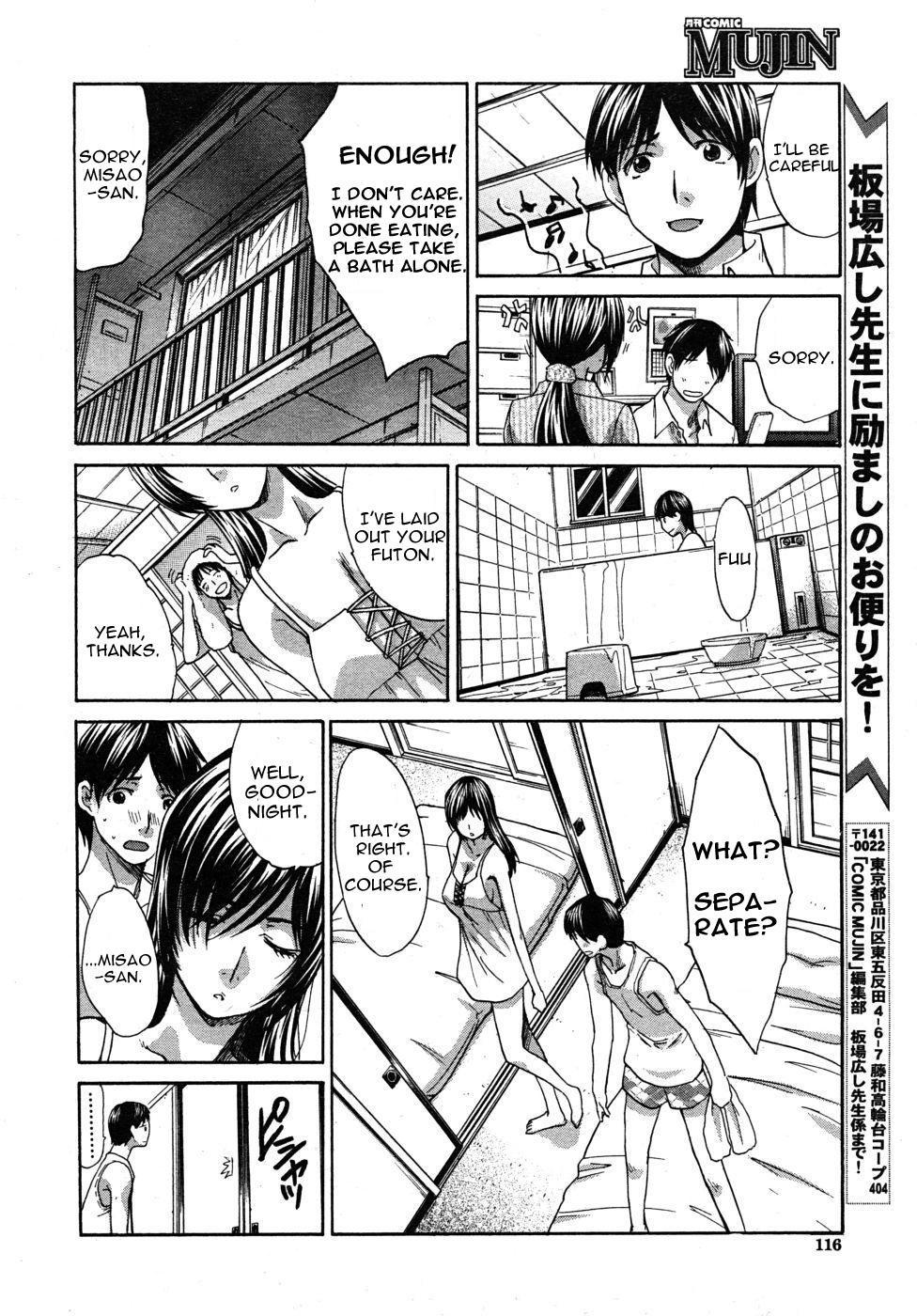 Mesu Oba Misao Arc plus Gaiden 96