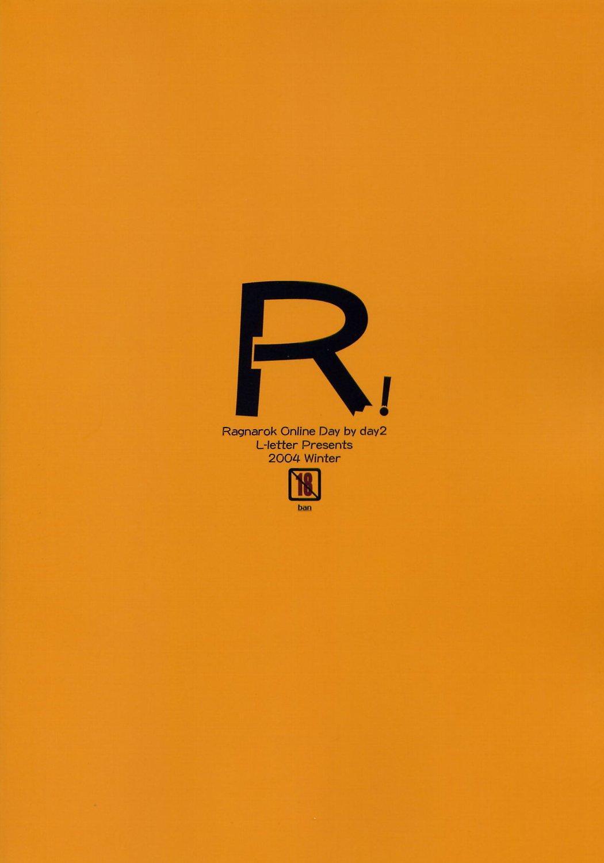 R! - Ragnarok Online Day by Day2 25