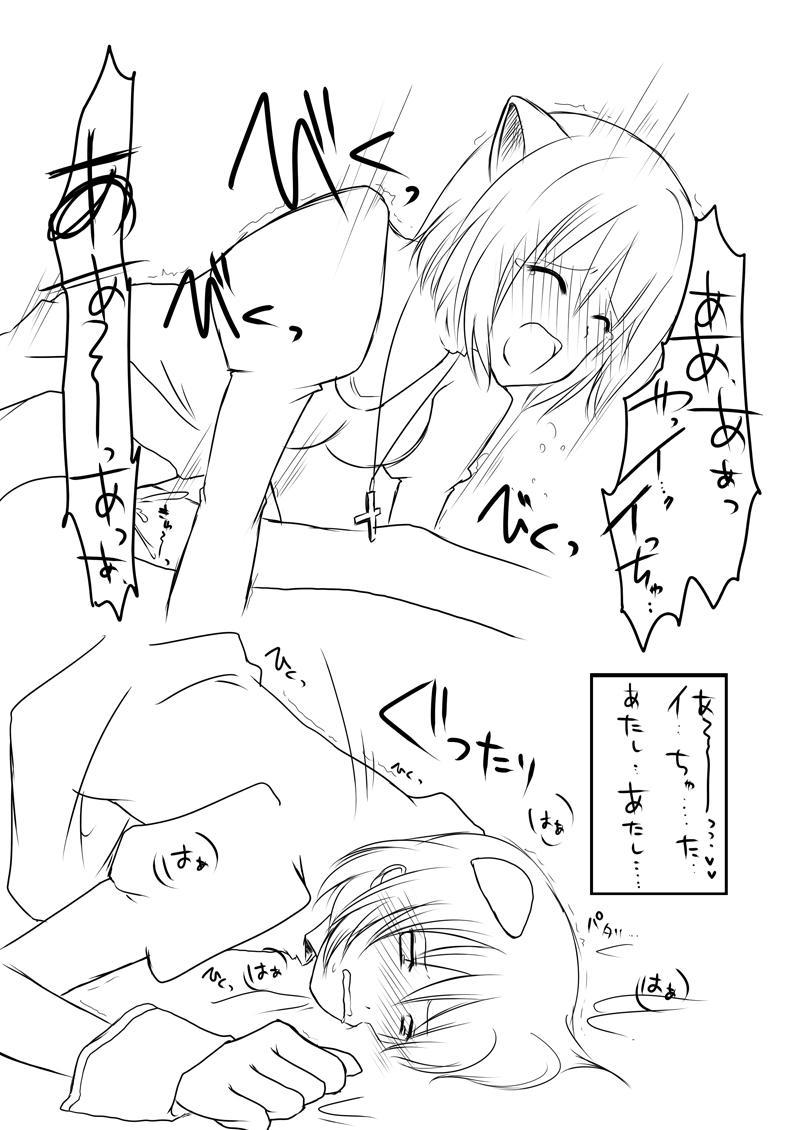 ラ○ナロク素プリ寝取られ本総集編 23