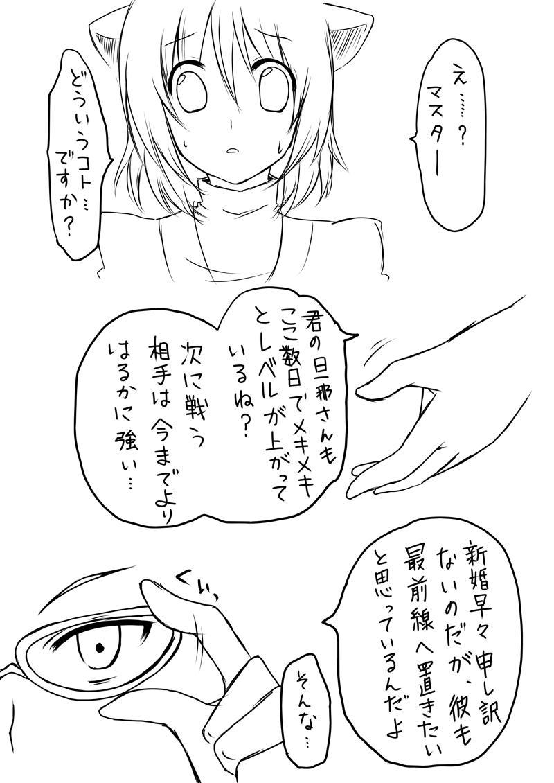 ラ○ナロク素プリ寝取られ本総集編 4
