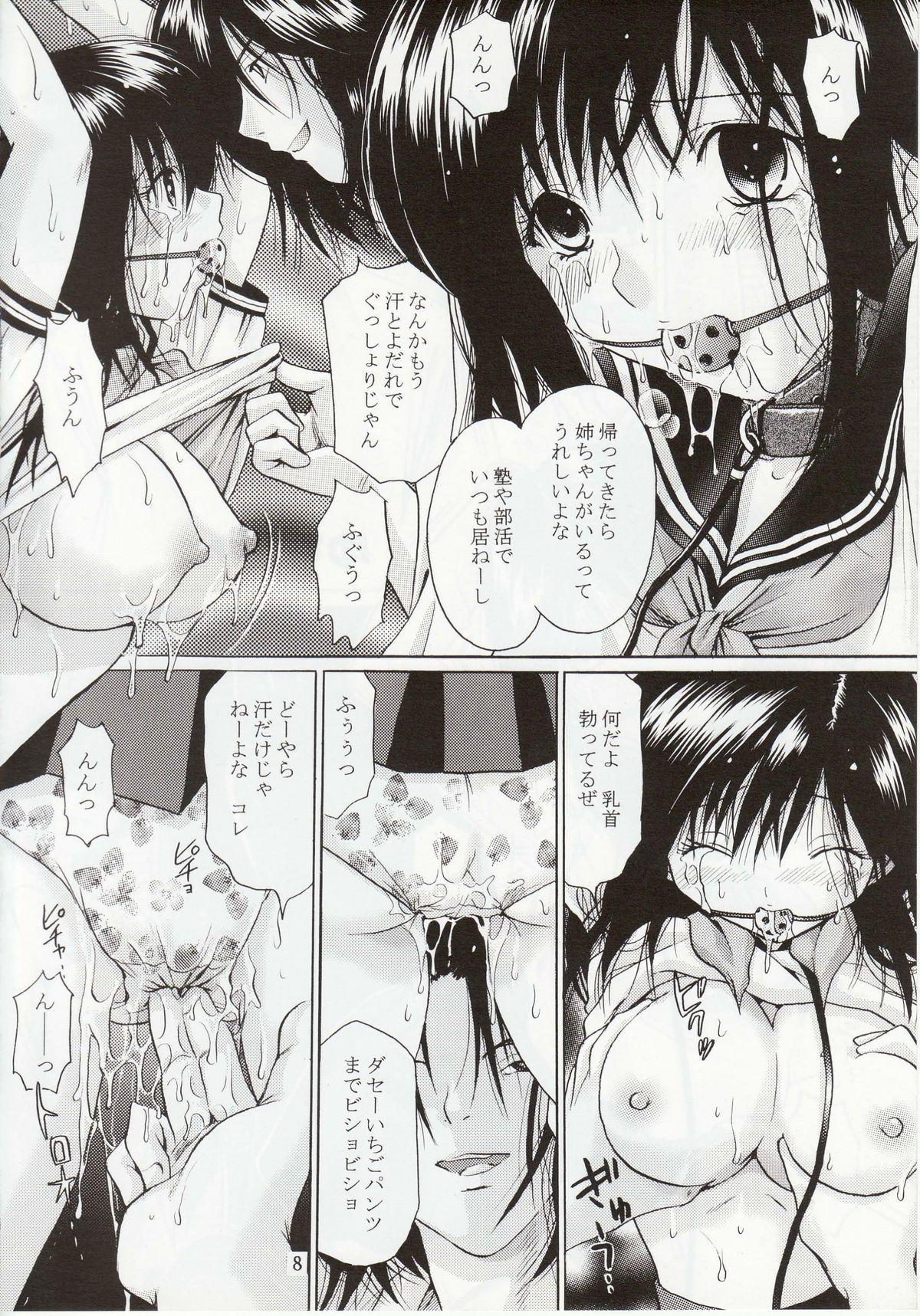 Ichigo 120% Zettai Zetsumei Vol. 2 6