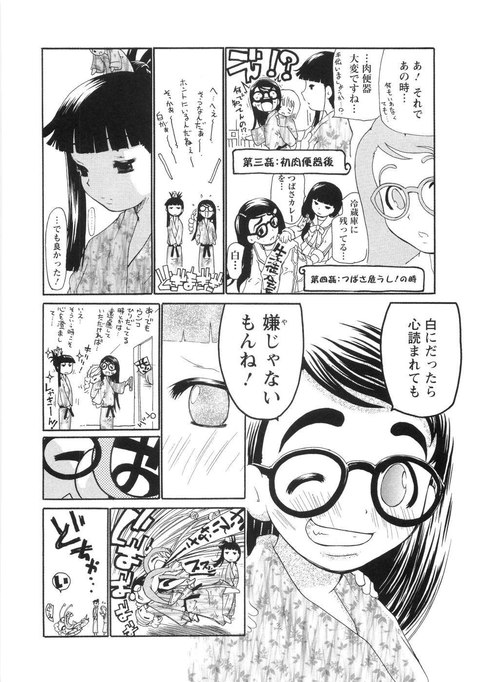 0 PULL TOWN Gakuen e Youkoso! 104