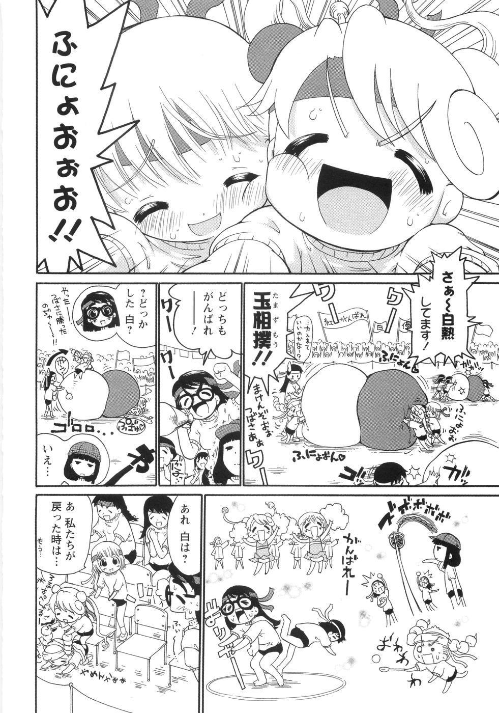 0 PULL TOWN Gakuen e Youkoso! 128