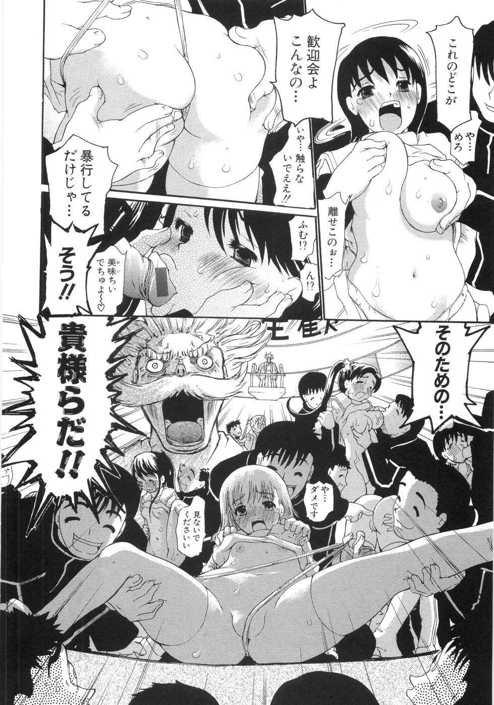 0 PULL TOWN Gakuen e Youkoso! 22