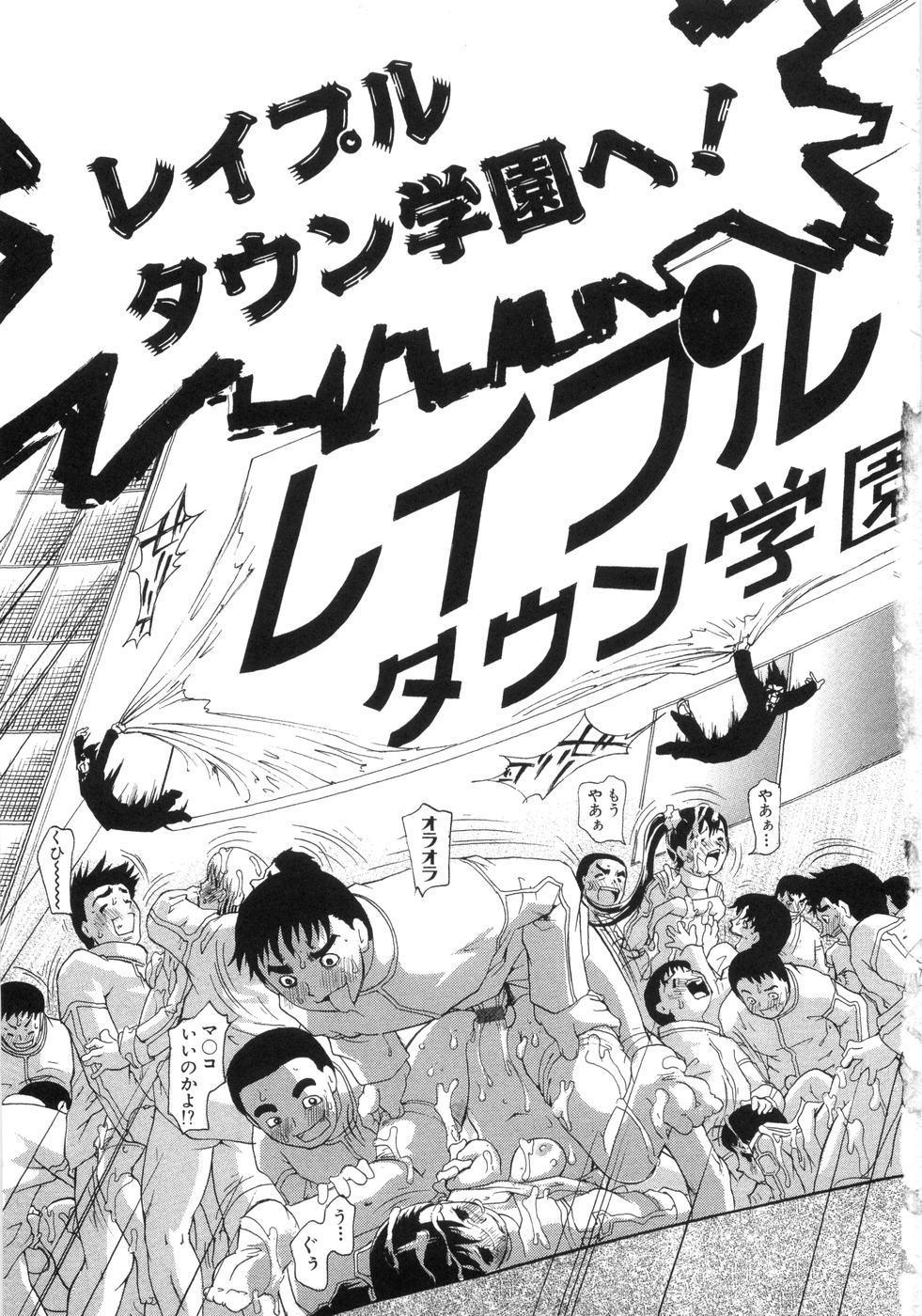 0 PULL TOWN Gakuen e Youkoso! 27