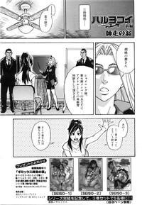 COMIC AUN 2008-06 Vol. 145 10
