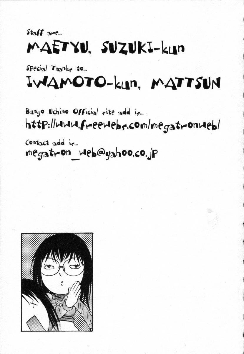 Boku no Kateikyoushi 201