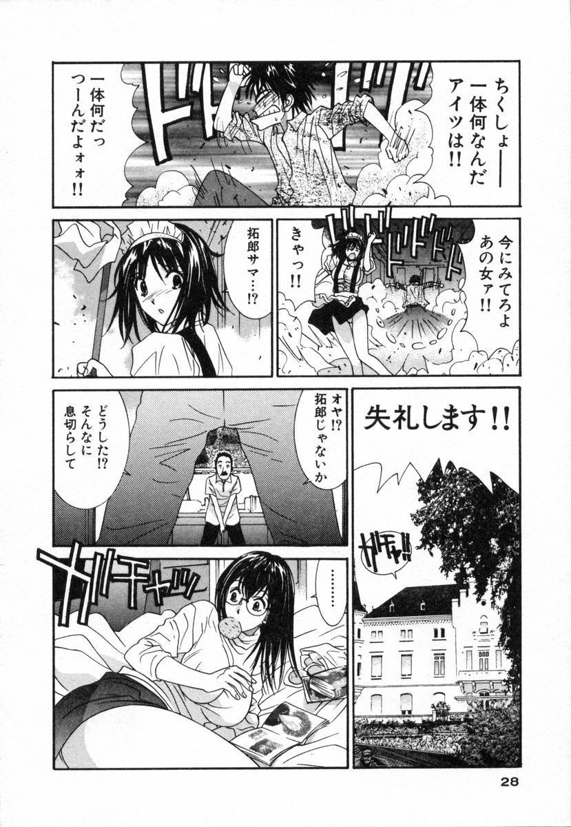 Boku no Kateikyoushi 28