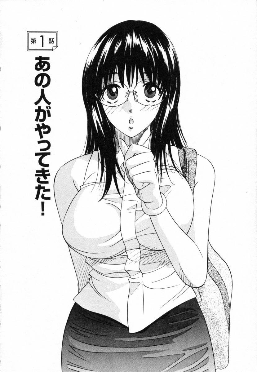 Boku no Kateikyoushi 6