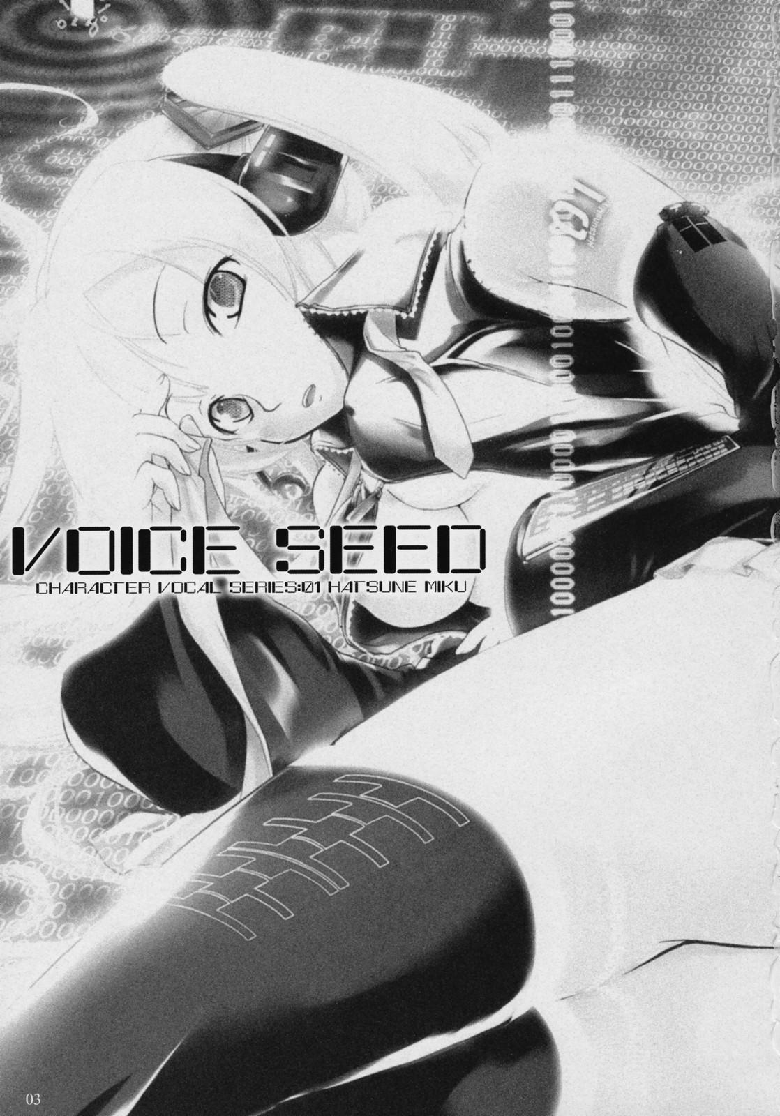 Voice Seed 1